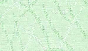 Лето-93-зеленый