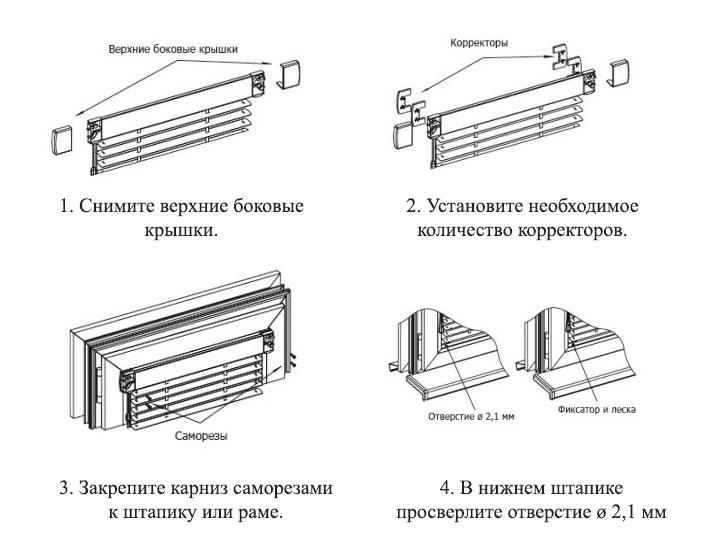 montag-kasset-3-300x154