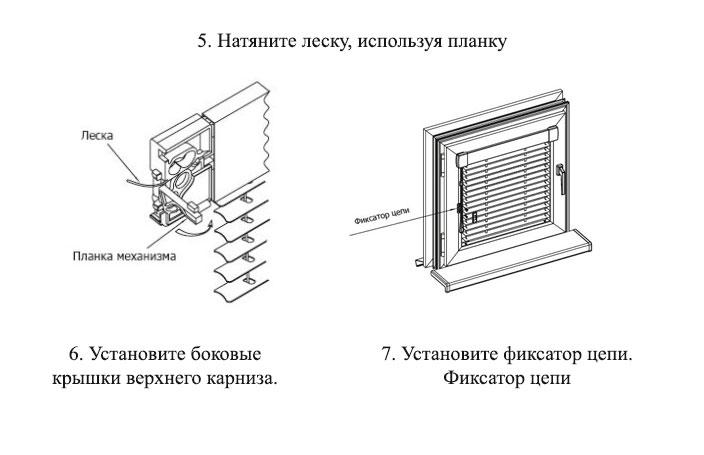 montag-kasset-4-300x264